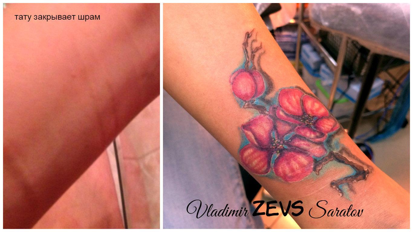 Татуировки фото закрыть шрам